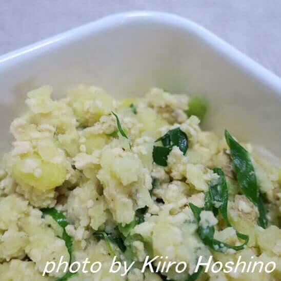 高野豆腐入りポテトサラダ