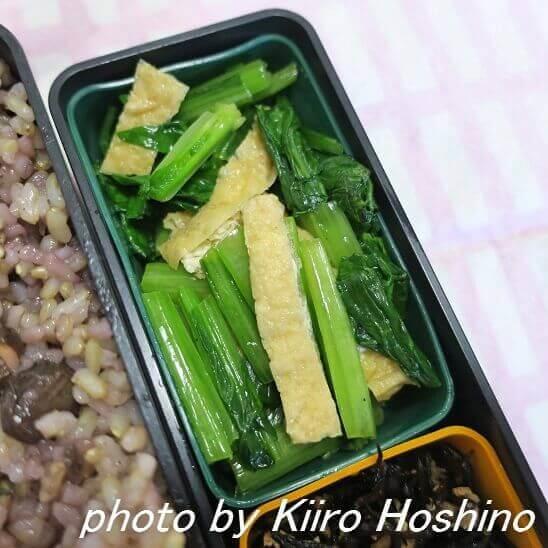 小松菜と油揚げのオイスターソース炒め