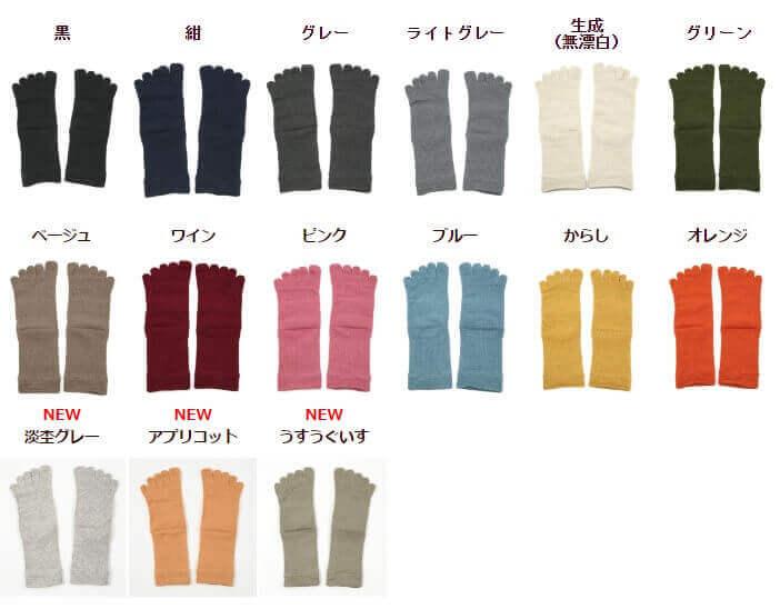 絹木綿15色