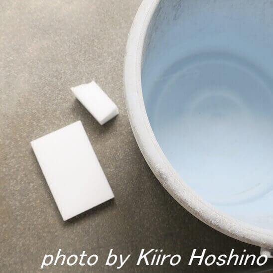 メラミンスポンジと水