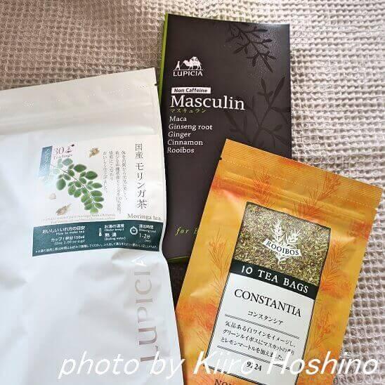 ルピシア・グランマルシェ、お茶購入品