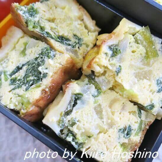 小松菜のオープンオムレツ