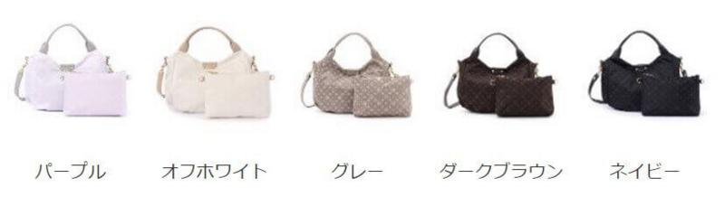 russetバッグ、カラー5色