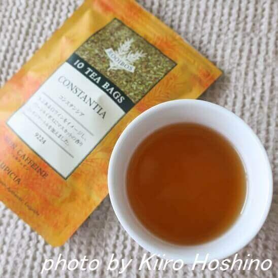 ルピシア・コンスタンシア、お茶