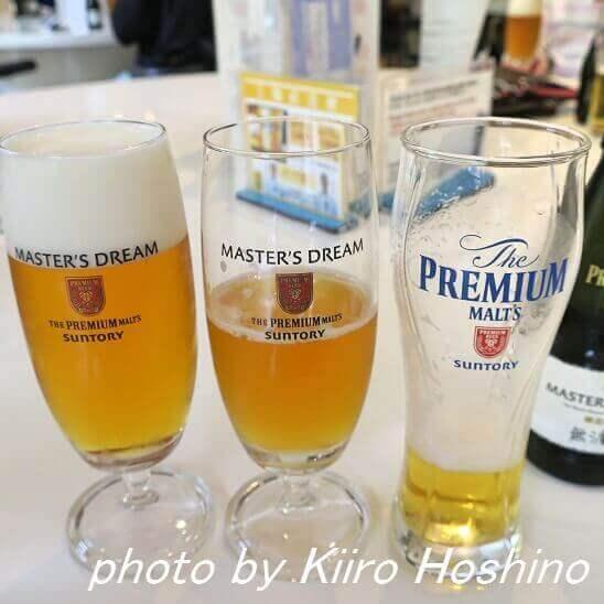 サントリー京都ビール工場、3種類
