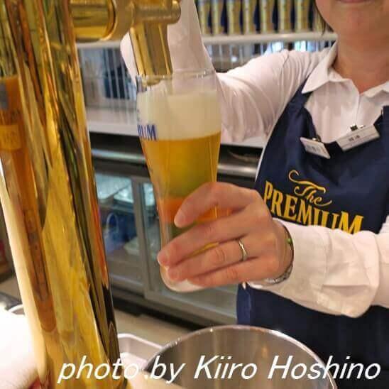 サントリー京都ビール工場、サーバー