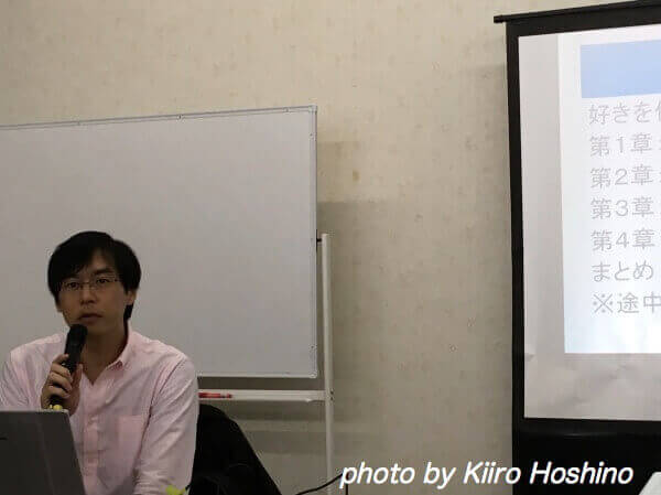 f:id:kiiroihoshi:20180318085057j:plain