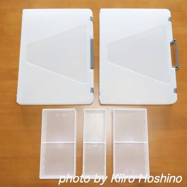 f:id:kiiroihoshi:20180320095310j:plain