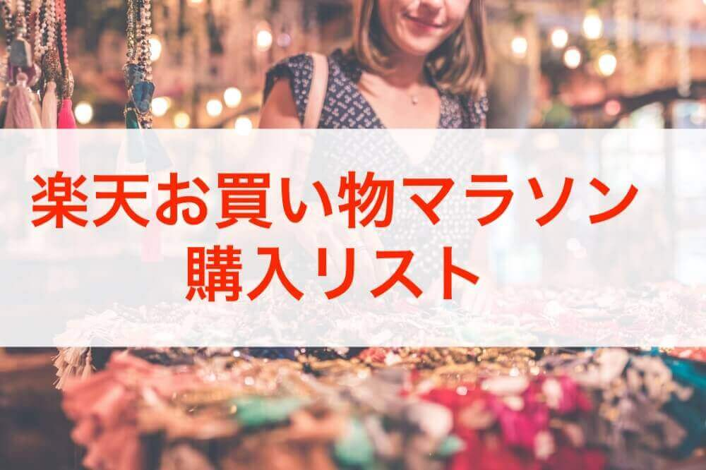 f:id:kiiroihoshi:20180323184204j:plain