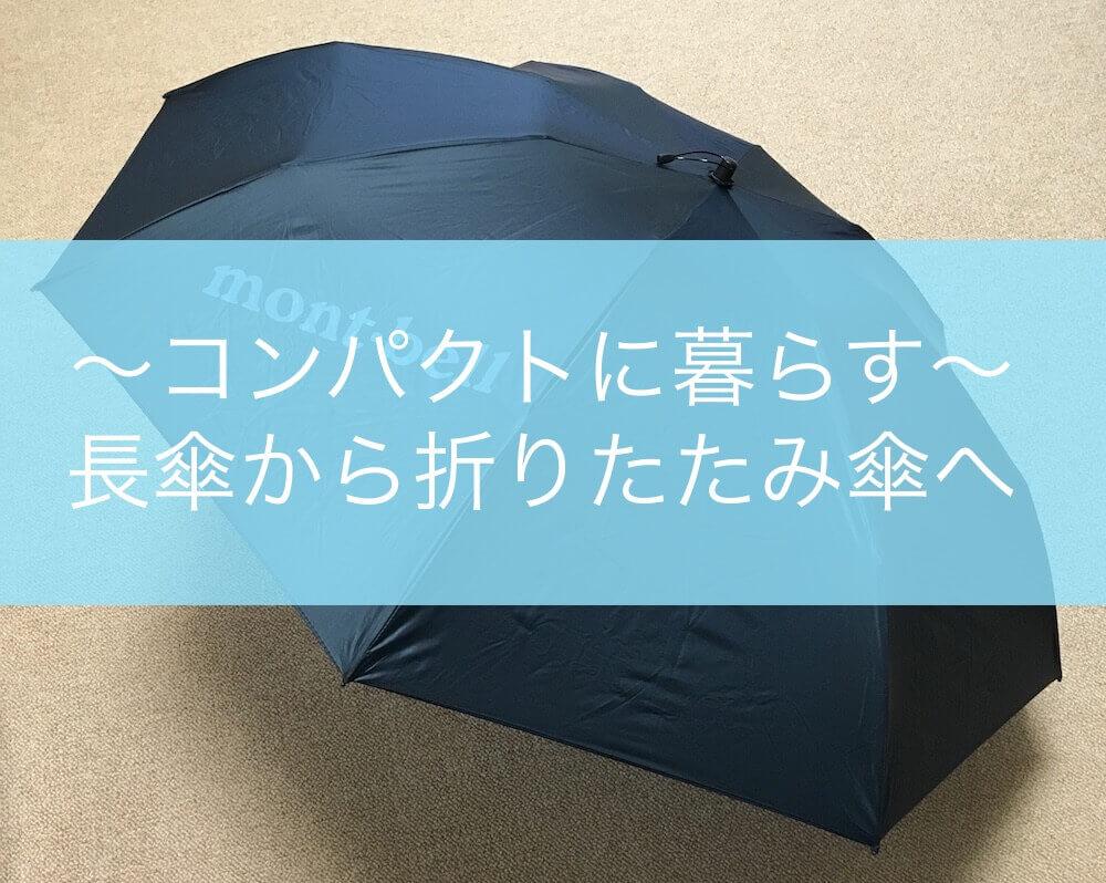 f:id:kiiroihoshi:20180418101057j:plain