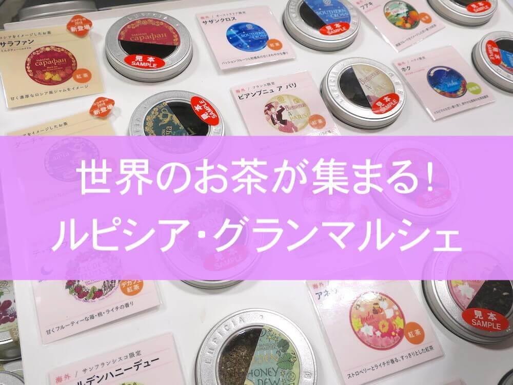 f:id:kiiroihoshi:20180419080740j:plain