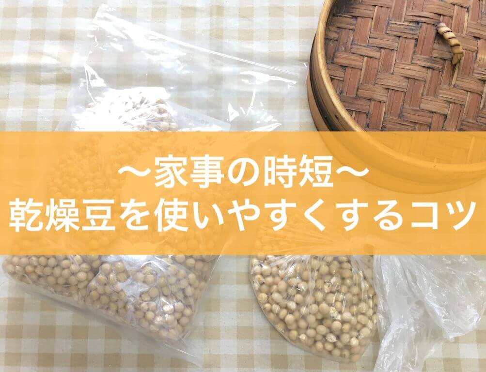 f:id:kiiroihoshi:20180424101334j:plain