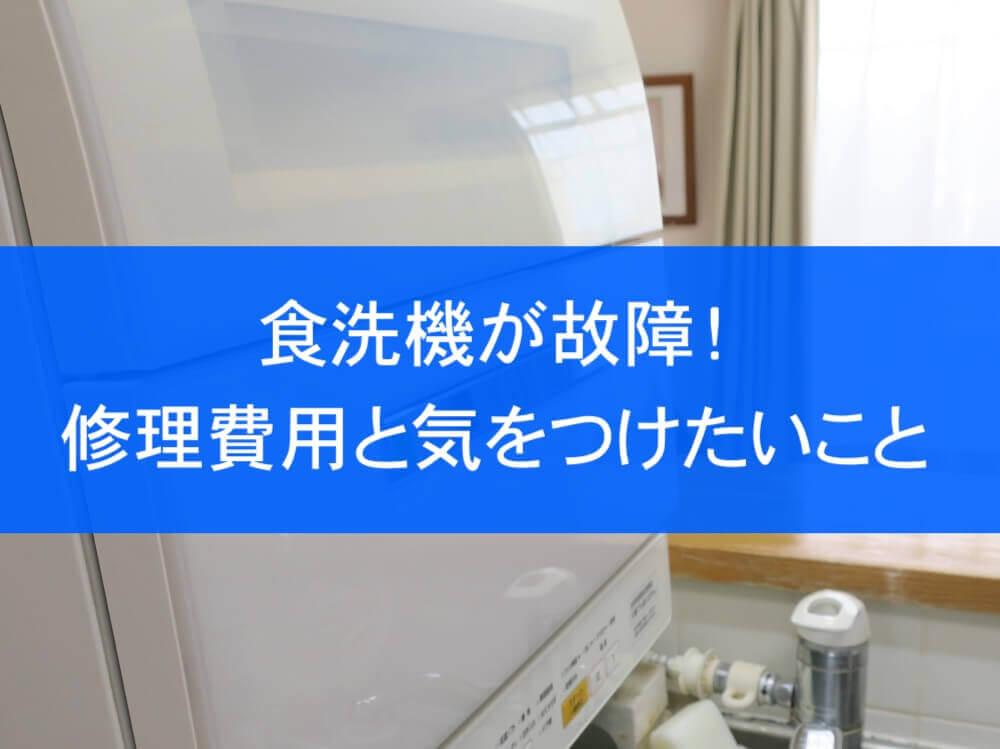 f:id:kiiroihoshi:20180428114648j:plain