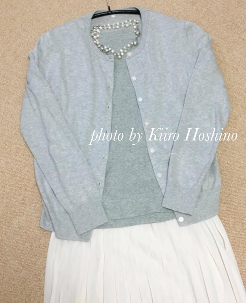 f:id:kiiroihoshi:20180502095036j:plain