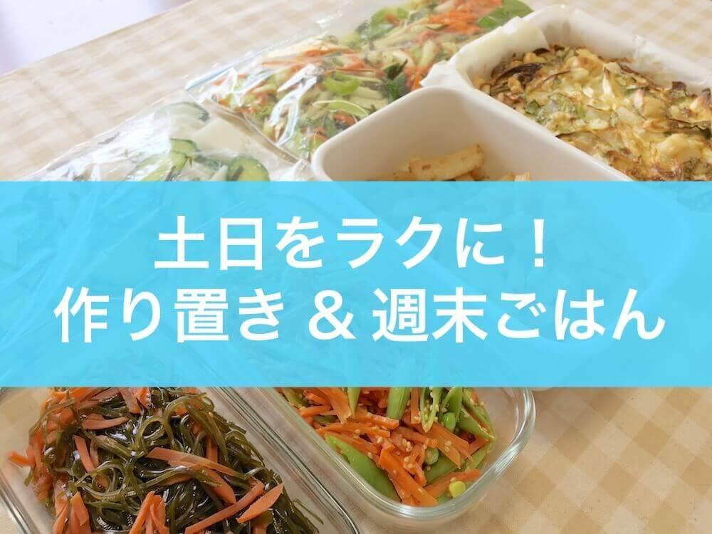 f:id:kiiroihoshi:20180507100403j:plain
