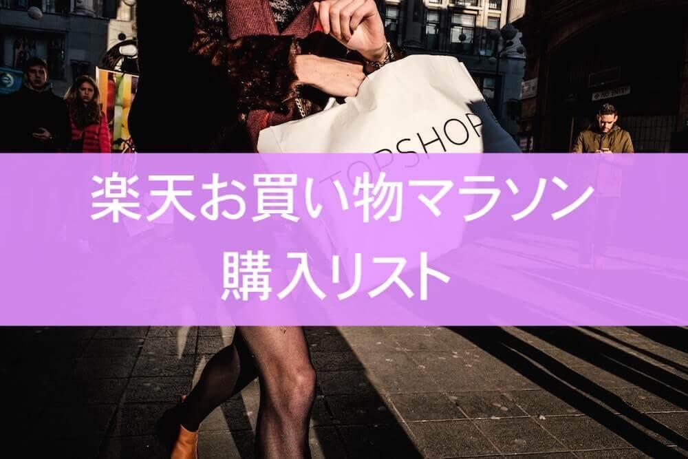 f:id:kiiroihoshi:20180512064337j:plain