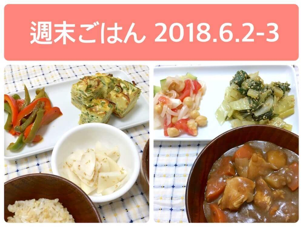 f:id:kiiroihoshi:20180606082050j:plain