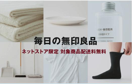 f:id:kiiroihoshi:20180608120748p:plain