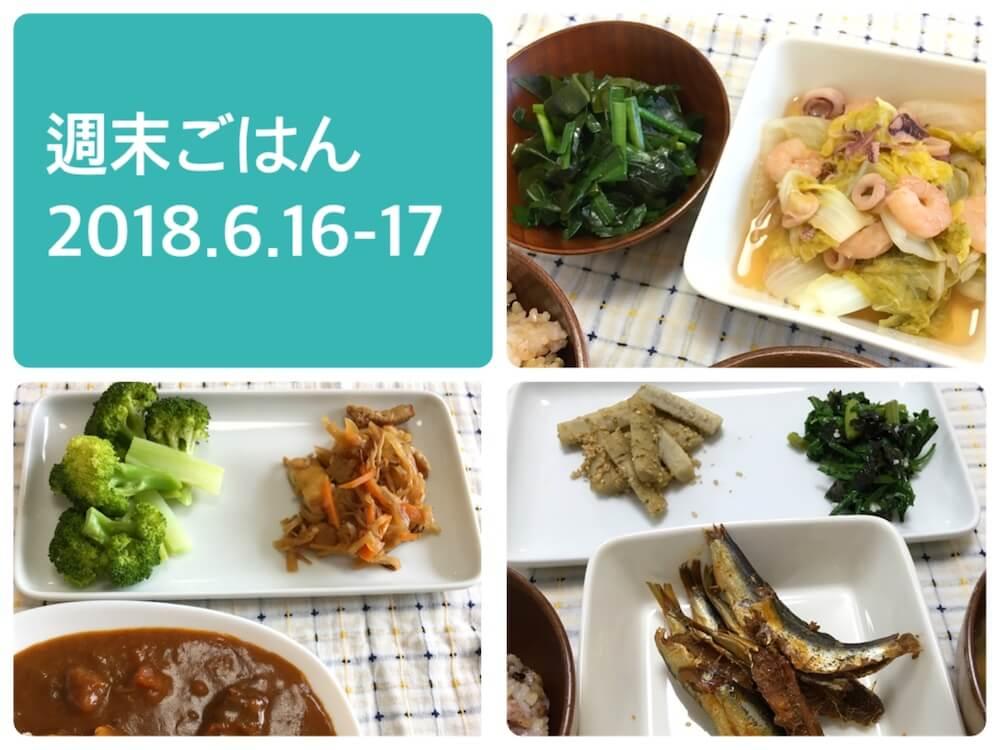 f:id:kiiroihoshi:20180620102358j:plain