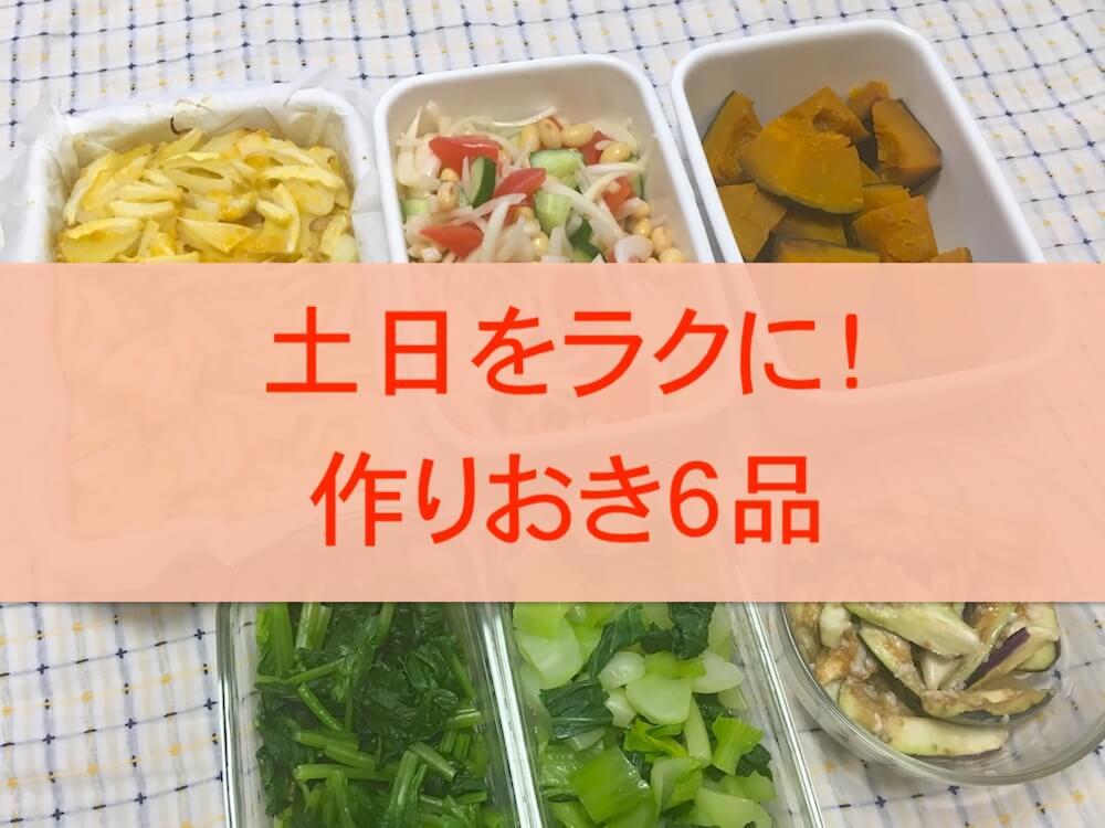 f:id:kiiroihoshi:20180625111416j:plain