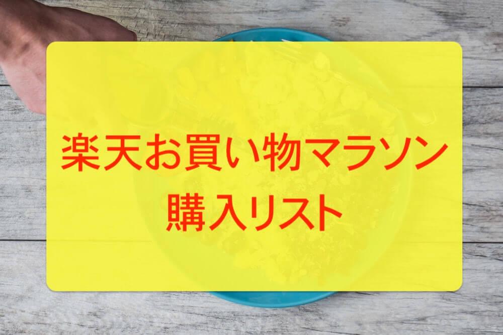 f:id:kiiroihoshi:20180628111045j:plain