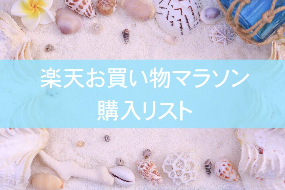 f:id:kiiroihoshi:20180714063444j:plain