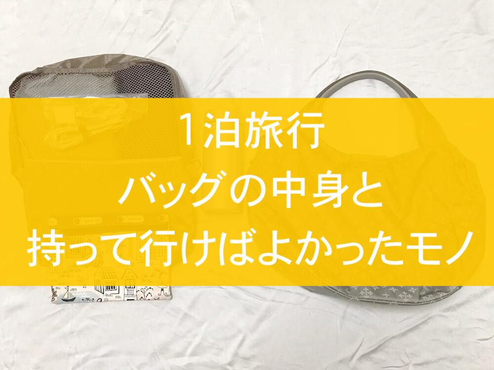 f:id:kiiroihoshi:20180718111556j:plain