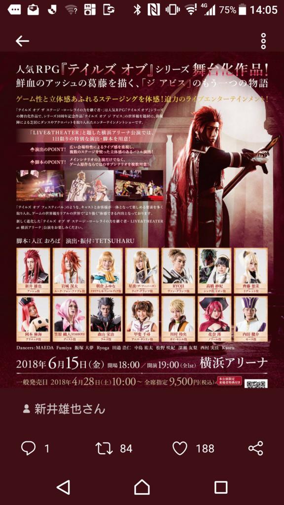 f:id:kiiroihouseki:20180615144212p:plain