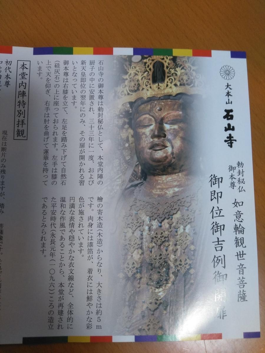 f:id:kiiroitorino-hanjyukutamago:20200628134434j:plain