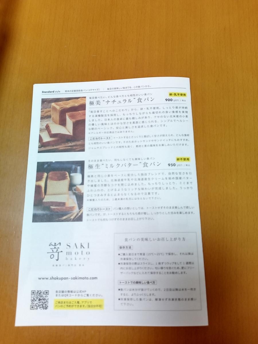 f:id:kiiroitorino-hanjyukutamago:20210627165410j:plain