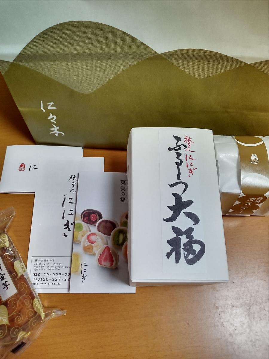 f:id:kiiroitorino-hanjyukutamago:20210829194341j:plain