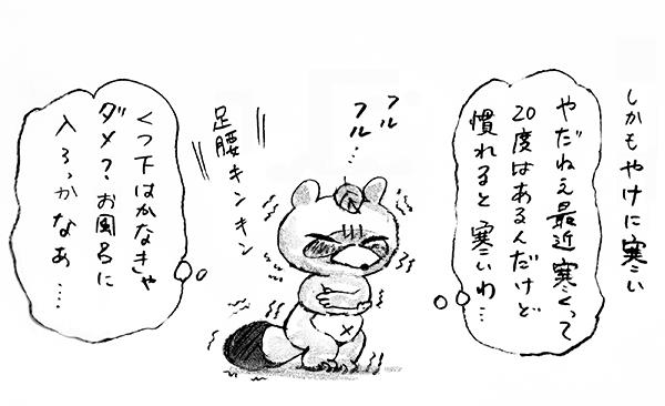 f:id:kiironeko37:20210610085005p:plain