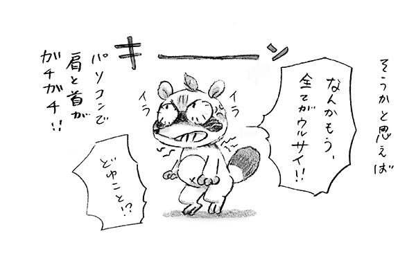 f:id:kiironeko37:20210610085017p:plain