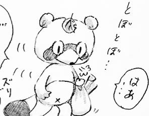 f:id:kiironeko37:20210610090406p:plain