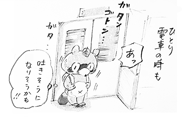 f:id:kiironeko37:20210611180553p:plain