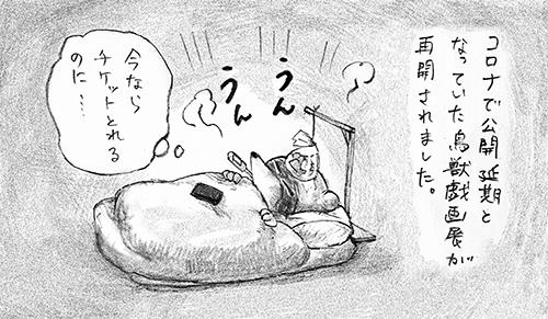 f:id:kiironeko37:20210616125350p:plain