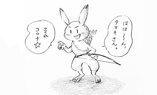 f:id:kiironeko37:20210616125619p:plain