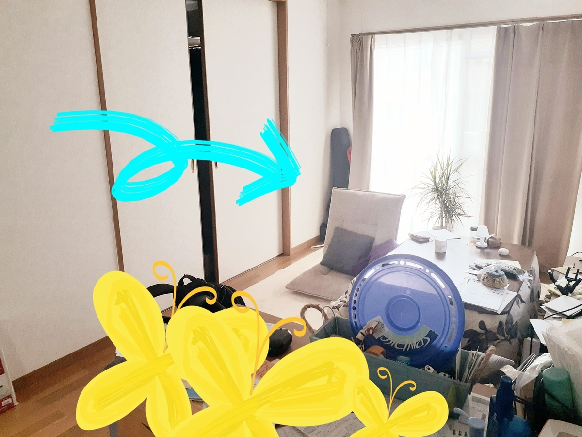 f:id:kiironeko37:20210619061849j:plain