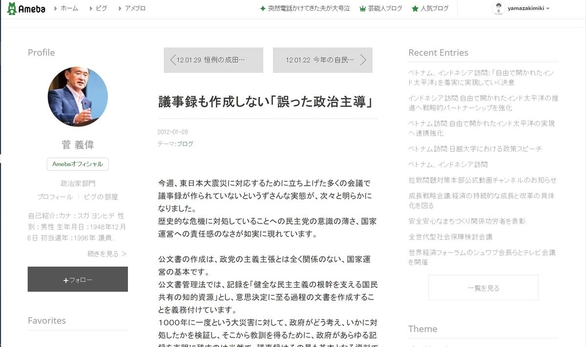 f:id:kiiroshita:20201022001239j:plain