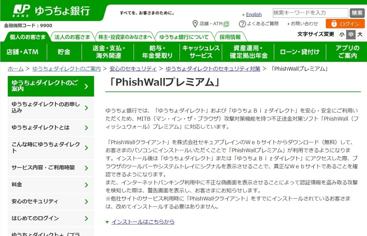 f:id:kiiroshita:20210104130027j:plain