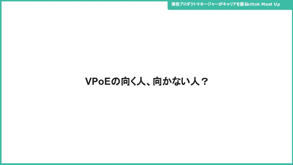 f:id:kiitok-official:20190829112506p:plain