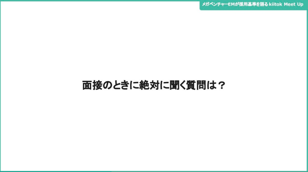 f:id:kiitok-official:20190905193515p:plain
