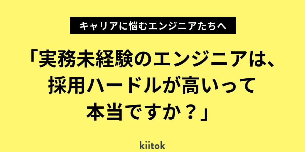 f:id:kiitok:20190920094944p:plain