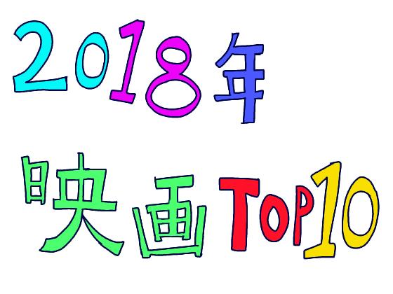 f:id:kiitsu01:20190510202126p:plain