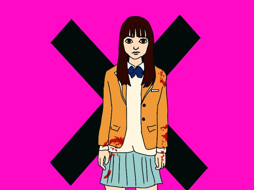 f:id:kiitsu01:20200130212720p:plain