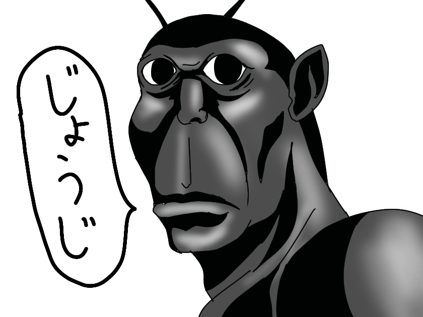 f:id:kiitsu01:20200211105235p:plain