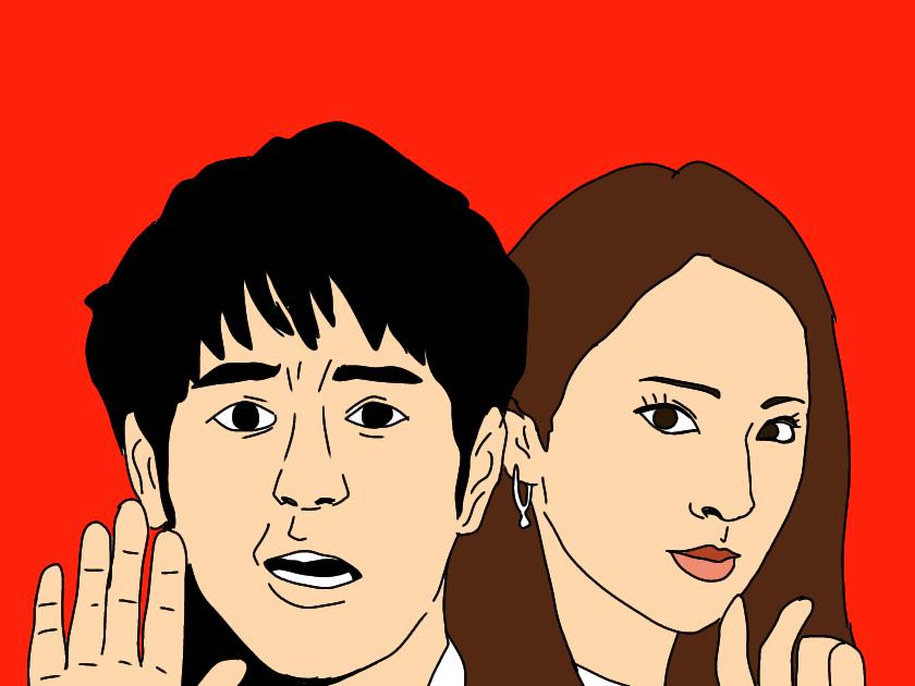 f:id:kiitsu01:20200605192742p:plain