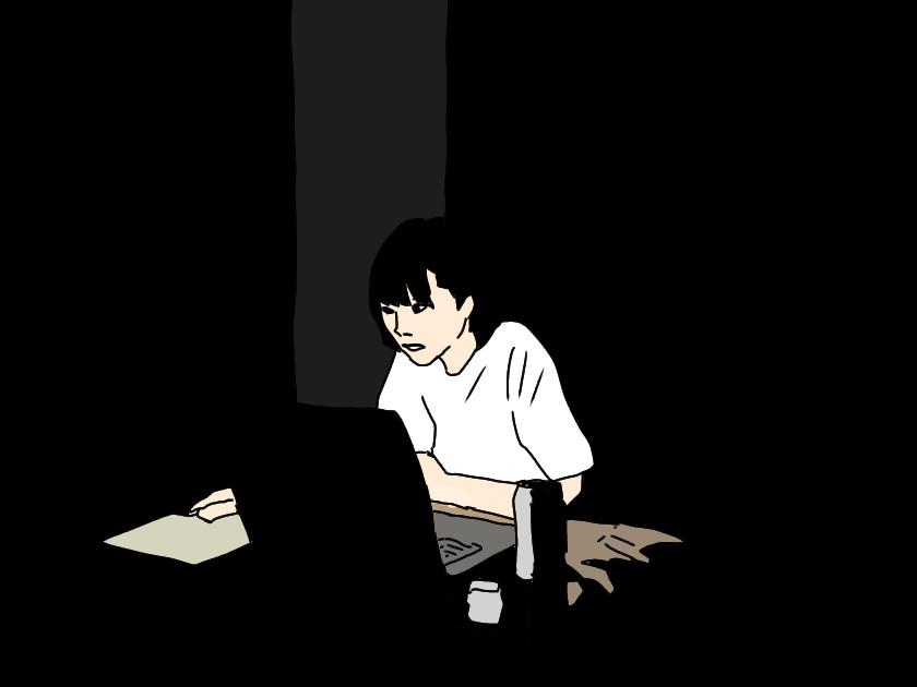 f:id:kiitsu01:20201207132138p:plain