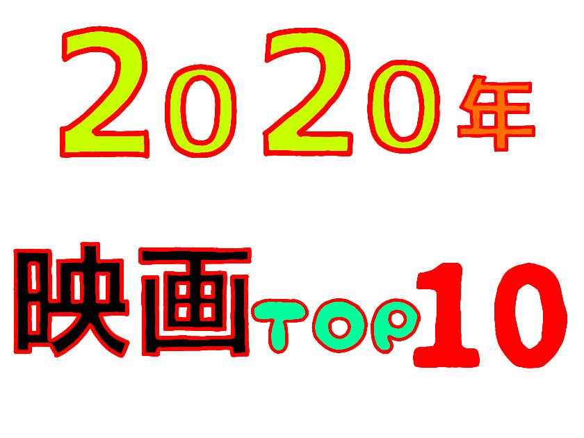 f:id:kiitsu01:20201229010108p:plain