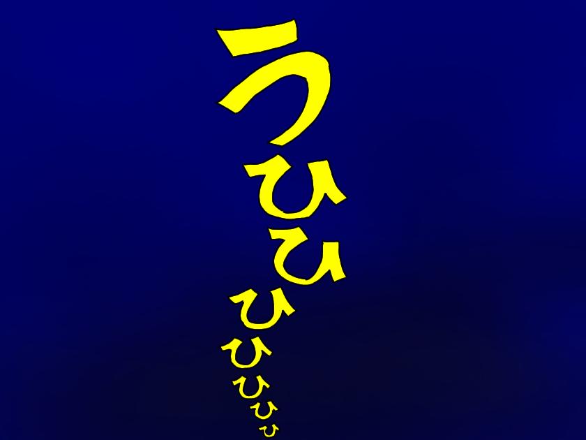 f:id:kiitsu01:20210709201745p:plain
